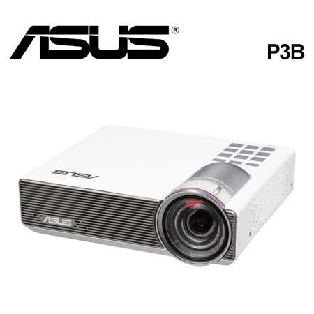 ASUS P3B 短焦LED投影機-【加碼送Samsung Metal 32G OTG USB Card 3合1隨身碟】