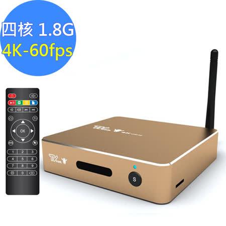 喬帝Lantic彩虹奇機四核心4K2K智慧電視盒TV Box(UHD-K2)-極速雙頻版