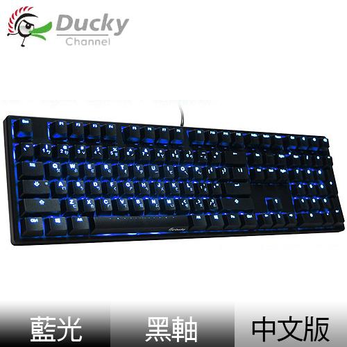 Ducky 創傑 One 黑軸 中文 藍光 黑蓋 機械式鍵盤