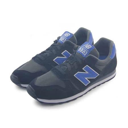 (男)NEW BALANCE 復古鞋 黑/藍-ML373SKB