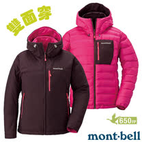 【MONT-BELL 日本】女款 650Fill COLRADO 超輕雙面羽絨連帽外套_栗/桃紅
