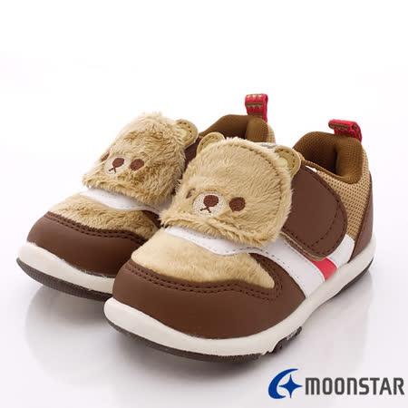 日本Carrot機能童鞋-刷毛可愛熊熊機能款(寶寶段)-KB3813咖-(12.5cm-14.5cm)