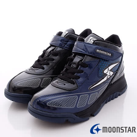 日本Carrot機能童鞋-雪地抓地設計短靴款-52SP5藍-(20cm-23cm)