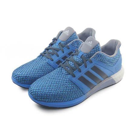 (男)ADIDAS SOLAR BOOST M  慢跑鞋 藍-S42177