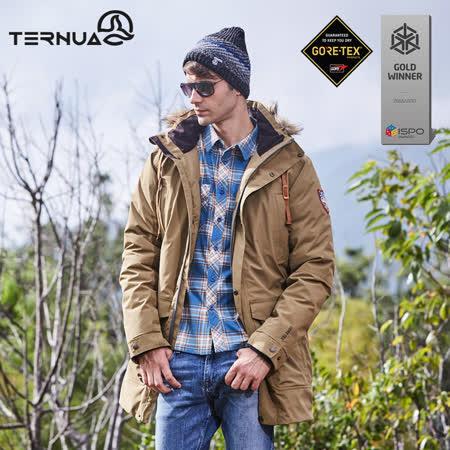 TERNUA 男GORE-TEX 長外套1642651 (M-XXL) / 城市綠洲 (鵝絨、防風、防水、透氣、GORETEX、西班牙)