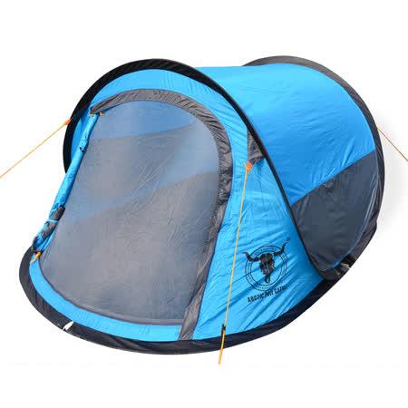 福利品出清↘【APC】雙人速搭帳篷/拋帳 (藍色)