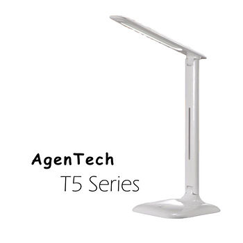 AgenTech LED T5系列檯燈