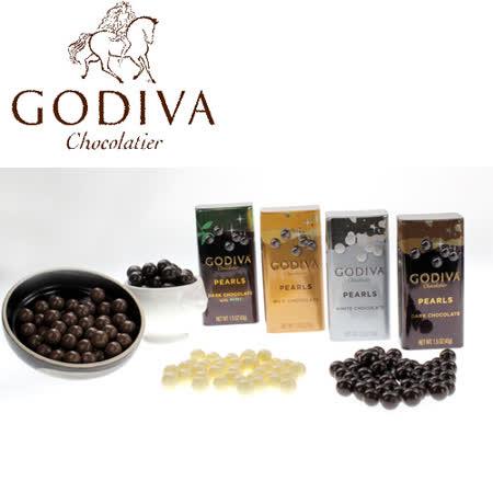 4入組_GODIVA 珍珠鐵盒巧克力豆(牛奶巧克力/黑巧克力/薄荷黑巧克力/白巧克力)