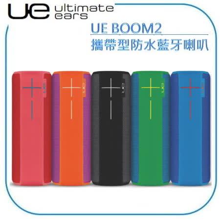 Logitech UE Boom2 攜帶型防水藍牙喇叭