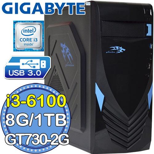 技嘉H110平台【異轉殺手】Intel第六代i3雙核 GT730-2G獨顯 1TB燒錄電腦