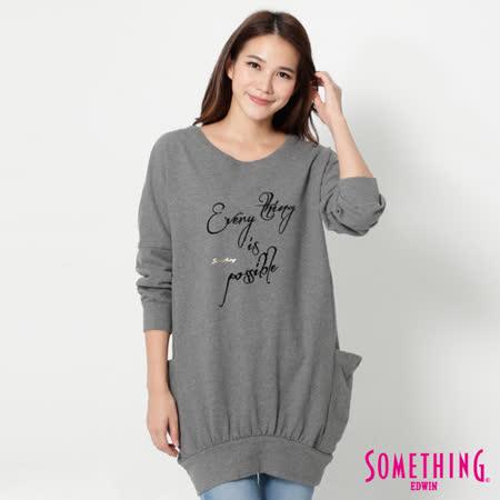 SOMETHING 花苞側口袋長版T恤-女-淺灰色