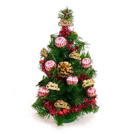 台灣製迷你1呎/1尺(30cm)裝飾聖誕樹(金松果糖果球色系)