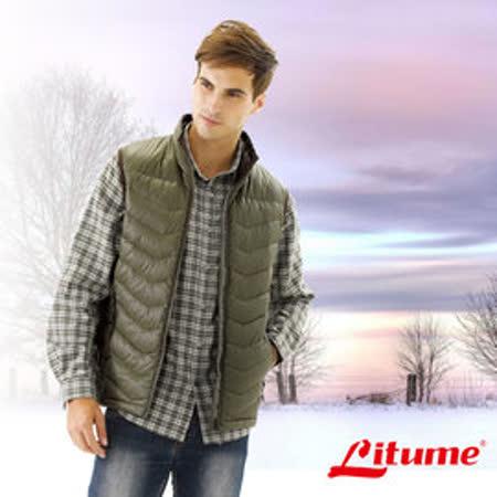 【意都美 Litume】男款 雙面保暖羽絨背心/羽絨衣、保暖背心_橄綠 C257