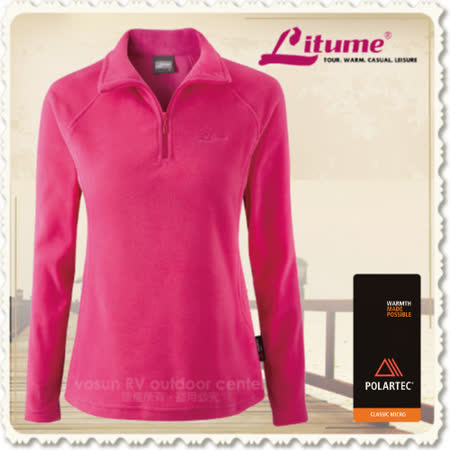 【意都美 Litume】女款 Polartec Classic Micro 立領透氣輕量保暖休閒衫.保暖衣_P9153 桃紅