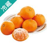 日本蜜柑1盒(5~6入/盒)