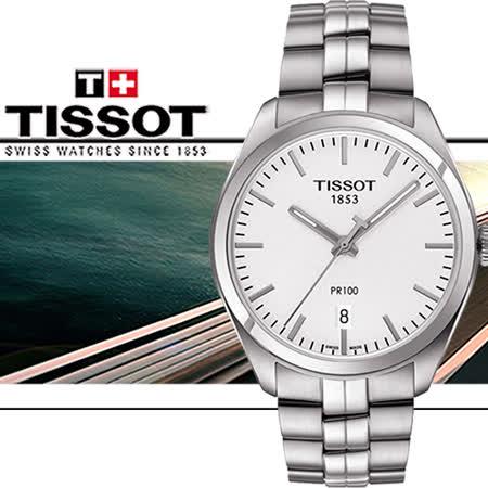 TISSOT PR100 簡約時尚大三針石英男用腕錶-38mm/T1014101103100