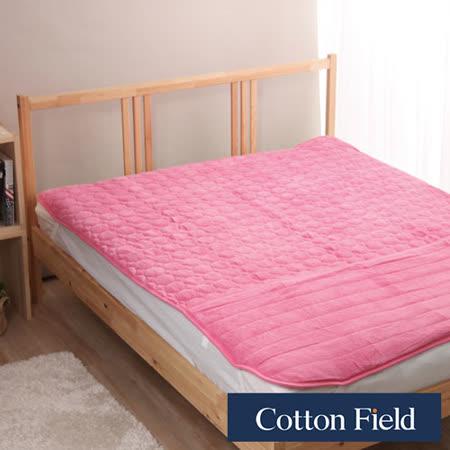 棉花田【暖心】超細纖維暖腳雙人加大保暖墊-粉紅色