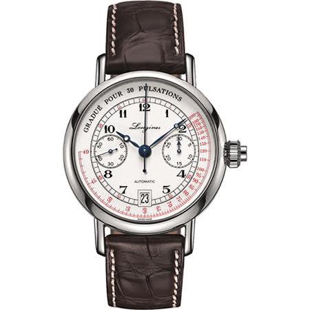 Longines Heritage 浪琴脈搏計時碼錶-白x咖啡/40mm L28014232