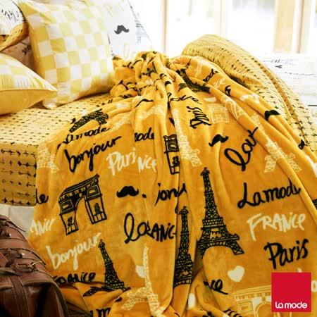 La mode寢飾雙人超細雪芙蓉毯_超值二件組