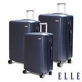 【ELLE】裸鑽刻紋系列-經典橫條紋霧面防刮20+24+28吋三件組行李箱-寶藍EL3116820+24+28-42