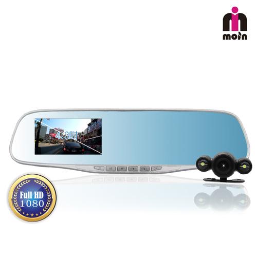 【MOIN】M2XW Full HD 1080P高畫質雙鏡頭後照鏡式行導航行車記錄器推薦車紀錄器
