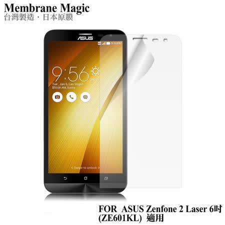 魔力 ASUS ZenFone 2 Laser ZE601KL 6吋 高透光抗刮螢幕保護貼