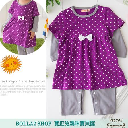 ☆BOLLA2 ☆ 紫色水玉點點蝴蝶結假3件洋裝式連身造型衣