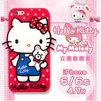 三麗鷗授權正版 iPhone 6/6s i6s 4.7吋Hello Kitty凱蒂貓立體手機軟膠套(公仔)