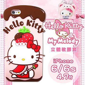 三麗鷗  iPhone 66s i6s 4.7吋Hello Kitty凱蒂貓立體手機軟膠套