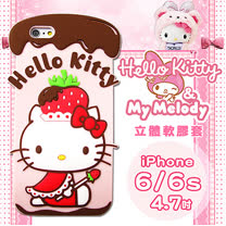 三麗鷗授權正版 iPhone 6/6s i6s 4.7吋Hello Kitty凱蒂貓立體手機軟膠套(草莓帽)