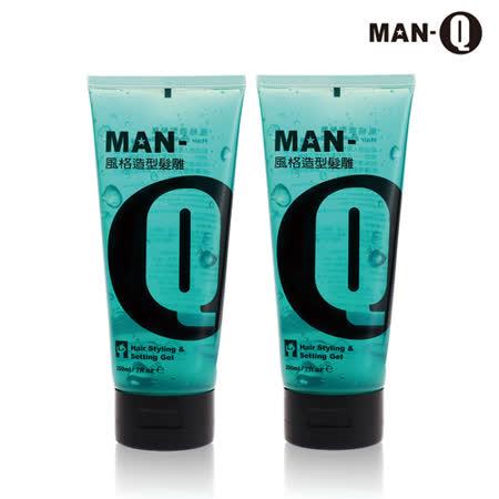 【MAN-Q】風格造型髮雕200g- 2入