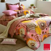 La mode寢飾環保印染精梳棉兩用被床包組(加大)★任選2組