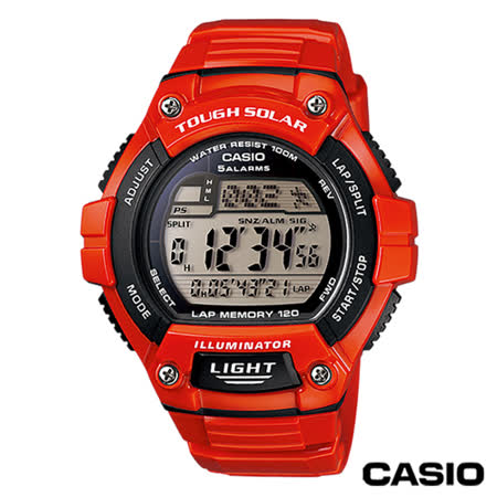 CASIO卡西歐 潮流戶外運動太陽能電子錶W-S220C-4A
