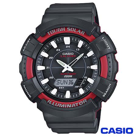 CASIO卡西歐 超大錶徑太陽能裝置休閒運動腕錶 AD-S800WH-4A