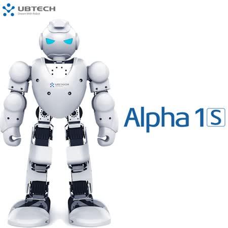 《UBTECH》阿爾發機器人1S ALPHS1S