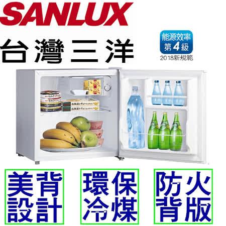 SANLUX 台灣三洋 45L單門小冰箱 SR-B45A5