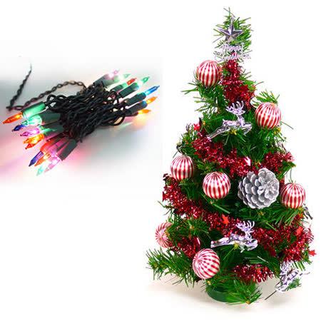 台灣製迷你1呎/1尺(30cm)裝飾聖誕樹(銀松果糖果球色系)+20燈樹燈串