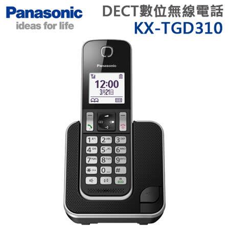 Panasonic國際牌 DECT數位無線電話(KX-TGD310)黑色*送4合1果凍讀卡機