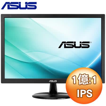 ASUS 華碩 VC209D 20型IPS低藍光液晶螢幕《黑》