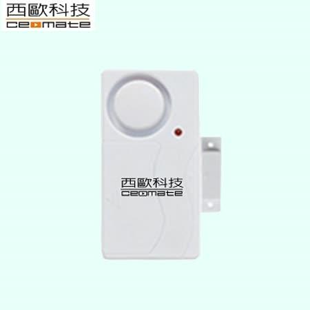 【西歐科技】全方位門禁系統CME-YK010-1