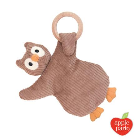 美國 Apple Park 有機棉奶嘴安撫玩偶 - 棕色貓頭鷹