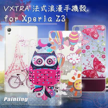 VXTRA  Sony Xperia Z3 D6653 法式浪漫 彩繪軟式保護殼 手機殼