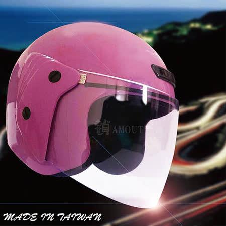 【復古帽 騎士帽】台灣製造 保暖透氣 防風防水 抗衝擊抗UV紫外線 機車 頭罩