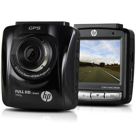 HP 惠普 f500g 1.9大光圈 GPS測速提醒行車記錄器(送16G Class10記憶卡)