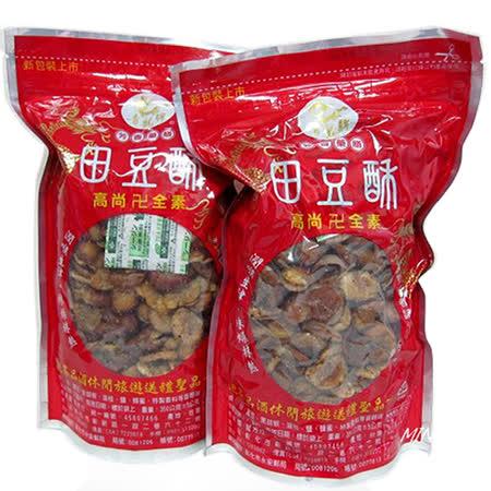 6包【青龍牌】芳香藥膳田豆酥(350g/包)