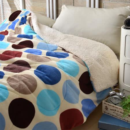 【歐夏蕾】頂級羊羔絨法蘭絨舖棉保暖毯被