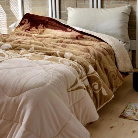 【莊園風情】頂級羊羔絨法蘭絨舖棉保暖毯被