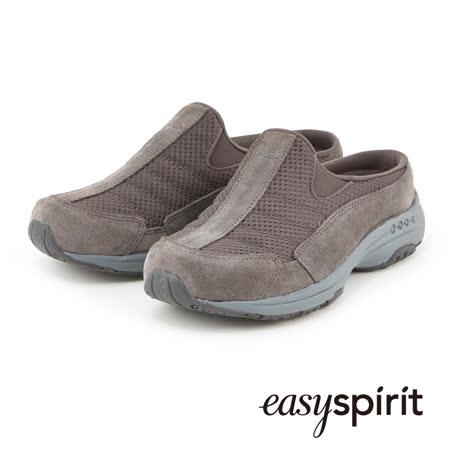 Easy Spirit-- 經典異材質拼接後空式走路鞋--百搭灰