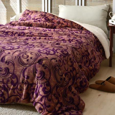 【法式浪漫】頂級羊羔絨法蘭絨舖棉保暖毯被