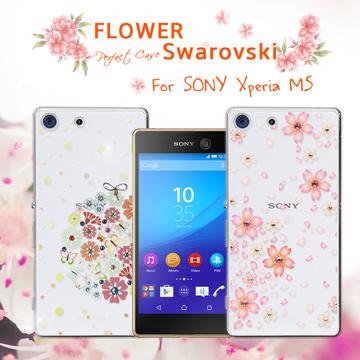 施華洛世奇Swarovski 水鑽 SONY Xperia M5 E5653 花語水晶軟式庇護殼 iPhone殼